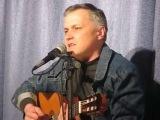 Олег Медведев - Солнце