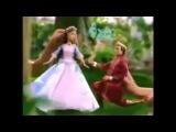 Барби: Принцесса и Нищенка - Реклама кукол/ Barbie Princess and the Pauper