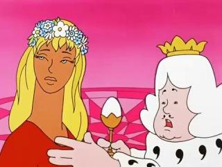 Песня принцессы