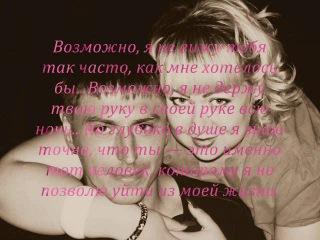 История нашей любви♥