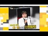 121224 tvN Taxi next week preview - Eunji & Inguk
