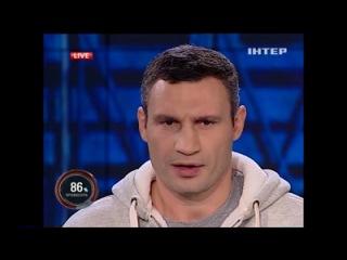 Эпичная речь Виталия Кличко