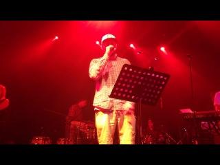 Krec-Дама в Красном(live) 28.09.2013