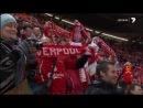 95,000 фанатов «Ливерпуля» хором поют «You'll Never Walk Alone»