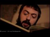 Ибрагим читает книгу Макиавелли Государь