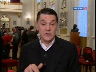 х СЕРГЕЙ УРСУЛЯК о премьере спектакля