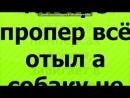 «ТопСтатус» под музыку LMFAO - Yes.