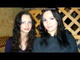 «Night» под музыку Tashia G.L.C ft X-Race - Taste of RNB. Picrolla