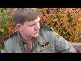 Оккупай-педофиляй (Подольский район) - 1 серия Педофил Ланфре-ланфра