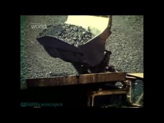 «Грандиозные сооружения мира: Рудник