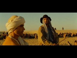 El-Principe-Del-Desierto-
