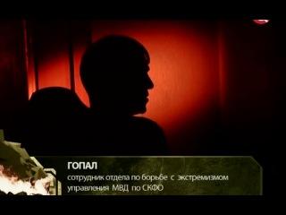 Псы войны: Ликвидация - Стратегия страха. 2 фильм