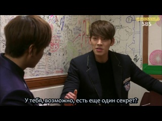 Наследники / The Heirs [16/20]