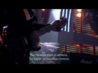Ольга Кормухина и Глеб Матвейчук Путь 2013 HDTV Две звезды 07 06 2013