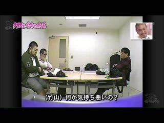 Gaki no Tsukai #1033 (2010.12.05)