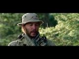 Уцелевший  Lone Survivor Trailer