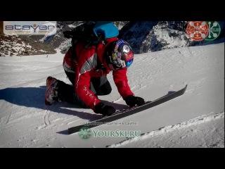 Техника катания на горных лыжах. Часть 1. Основы