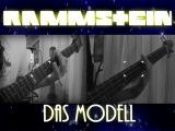 RAMMSTEIN DAS MODELL GUITAR & BASS COVER+TAB