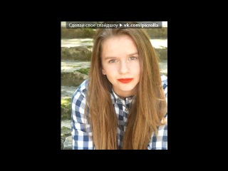 «Photos» под музыку Oceana - Cry cry. Picrolla