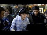 Star Ladder, arena (7 сезон) под музыку Gramatik -  Im Doin My Thang (Original Mix). Picrolla