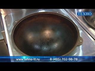 Индукционные плиты и казаны на выставке ПИР 2012