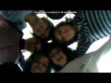 «11-Б)) 2009 р.» под музыку Любовные истории - [..♥Школа, школа, я скучаю♥..]. Picrolla