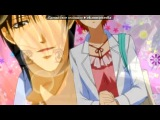 Кёко и Рен под музыку Skip Beat Official OST DongHae ft. Henry - 02. This Is Love (