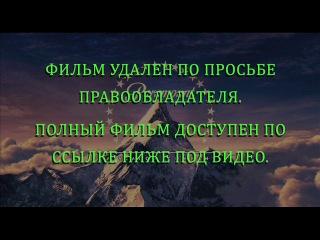 Война миров Z смотреть онлайн djqyf vbhjd z