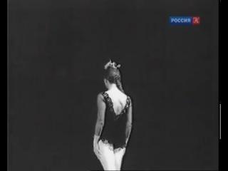 Редкий отрывок балета