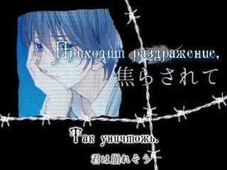 Kaito_amp_Kamui_Gakupo_amp_Kagamine_Len_amp_Hiyama_Kiyoteru_-_Yume_Kara_Ochita_Kajitsu____MusVid
