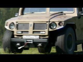 ГАЗ - 2330
