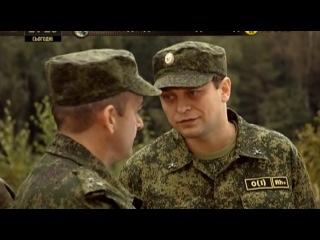 солдаты 17 сезон 4 серия