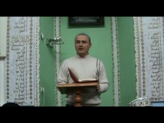Боров Магомед-Башир - Намаз (часть 6 -джума)