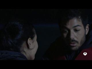 Корабль / Ковчег / El Barco 1 сезон 1 серия