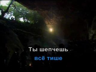 Кристина Орбакайте - Свет Твоей Любви караоке