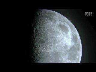 Зонд«Changе-3»