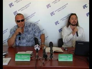 Пресс-конференция Игоря Кривчикова-поэта и композитора. Первый Севастопольскй канал.