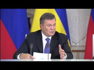 Заявления для прессы по окончании заседания Российско-Украинской межгосударственной комиссии 17 декабря 2013 года  Москва, Кремль