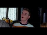 Самый смешной момент фильма