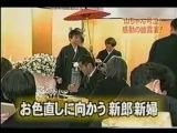 Gaki no Tsukai #555 (01.04.2001) — Princess Shiono