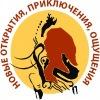 Логотип АЛЬТАМИРА: ЭКСКУРСИИ, ТУРЫ, ПОХОДЫ