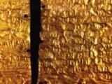 Эпичный славяно-арийский рэп про рептилоидов.