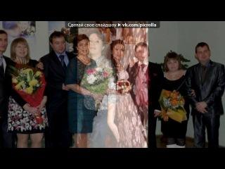 «альбом)» под музыку Натали - Улыбочка. Picrolla