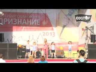26 июля 2013 | Мордань Тамара и танцевальное трио