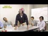 Gaki no Tsukai #1178 (2013.11.03) — Horiuchi Ken Shichihenge