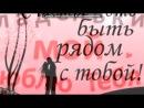 «Красивые Фото • fotiko.ru» под музыку Коханому чоловікові ) - - Любимий, я тебе кохаю...і це для ТЕБЕ...для ТЕБЕ мій рідненький!!! КОХАЮ ТЕБЕ більше за своє життя, за цілий світ, ти МІЙ самий довгожданий і самий рідний, самий любимий і милий, самий ніжний і ласкавий,самий найдорожчий, і самий красивий.... Picrolla