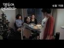 Пазл любви мисс Черри Miss Cherry's Love Puzzle, 2013 трейлер