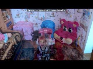 «Картинки в статусе» под музыку Детские песни - Песня про маму.. Picrolla