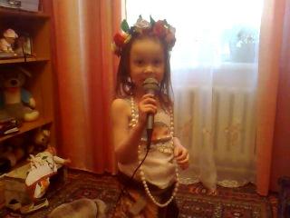 Моя маленькая Мадонна. Песня