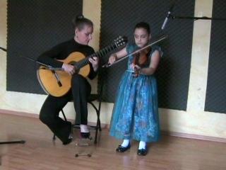 Надежда Борислова -10 пьес для скрипки и гитары, 2008 год.